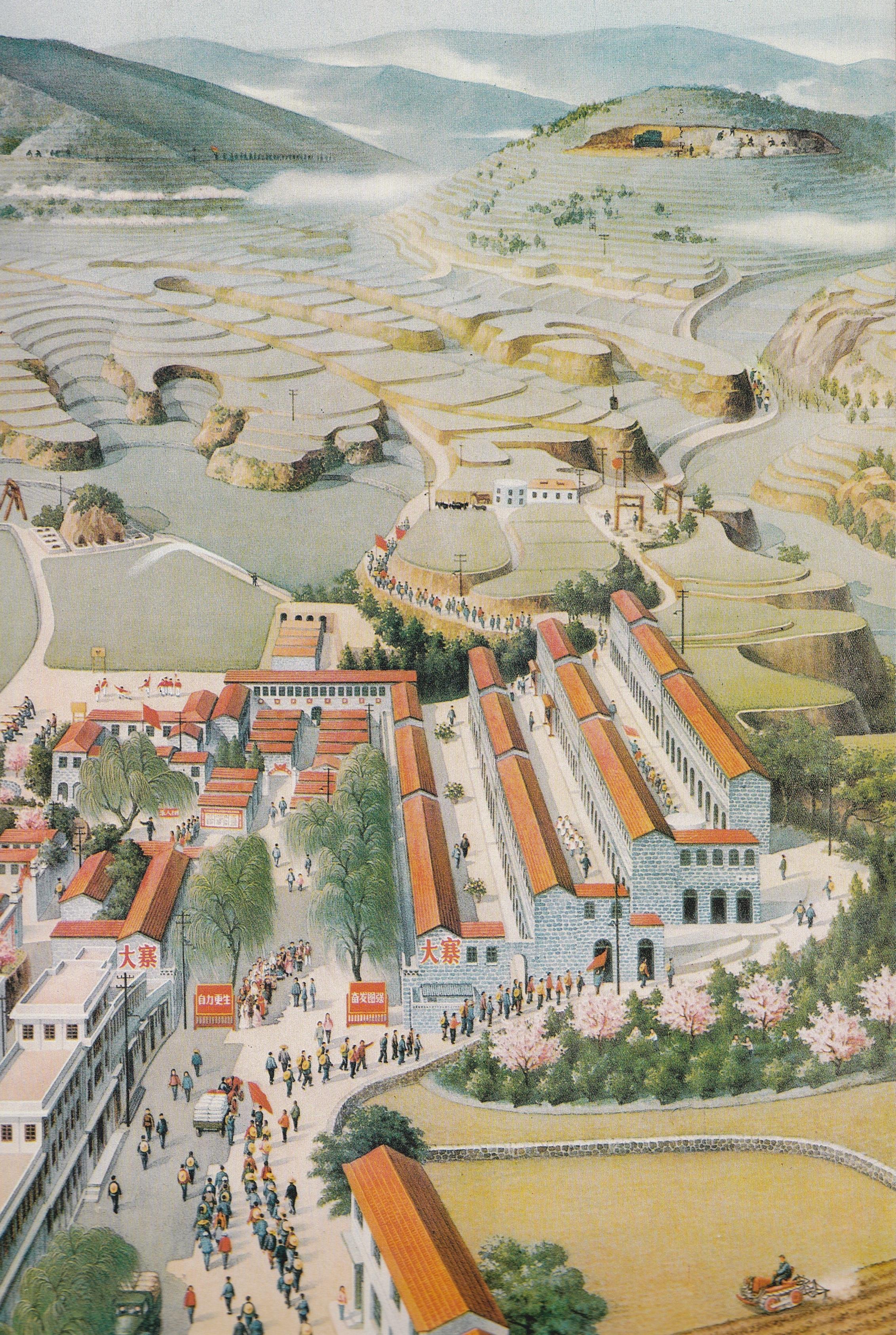 3 - Dazai - Veduta Urbano-territoriale del Villaggio, 1976